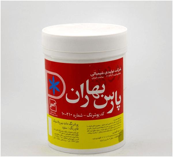 خرید ارزان رنگ پارس بهاران